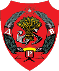 Coat_of_Arms_of_Far_Eastern_Republic_(1920).png