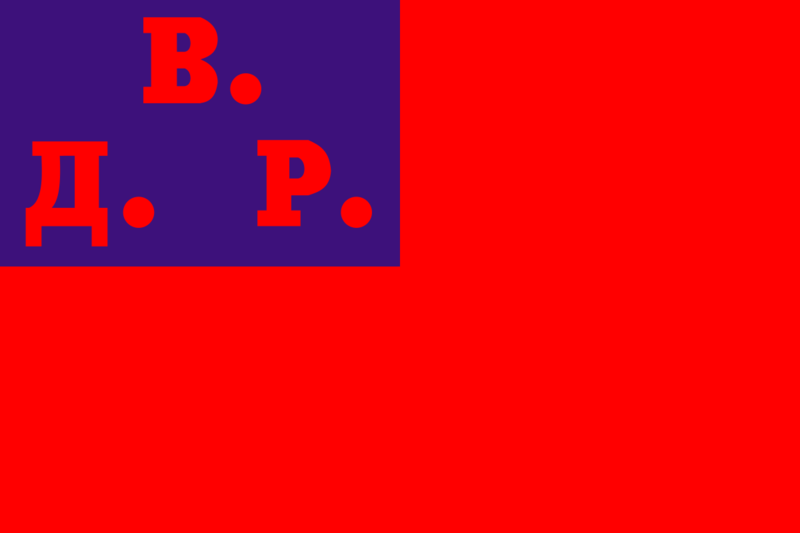 1200px-Flag_of_the_Far_Eastern_Republic.svg.png