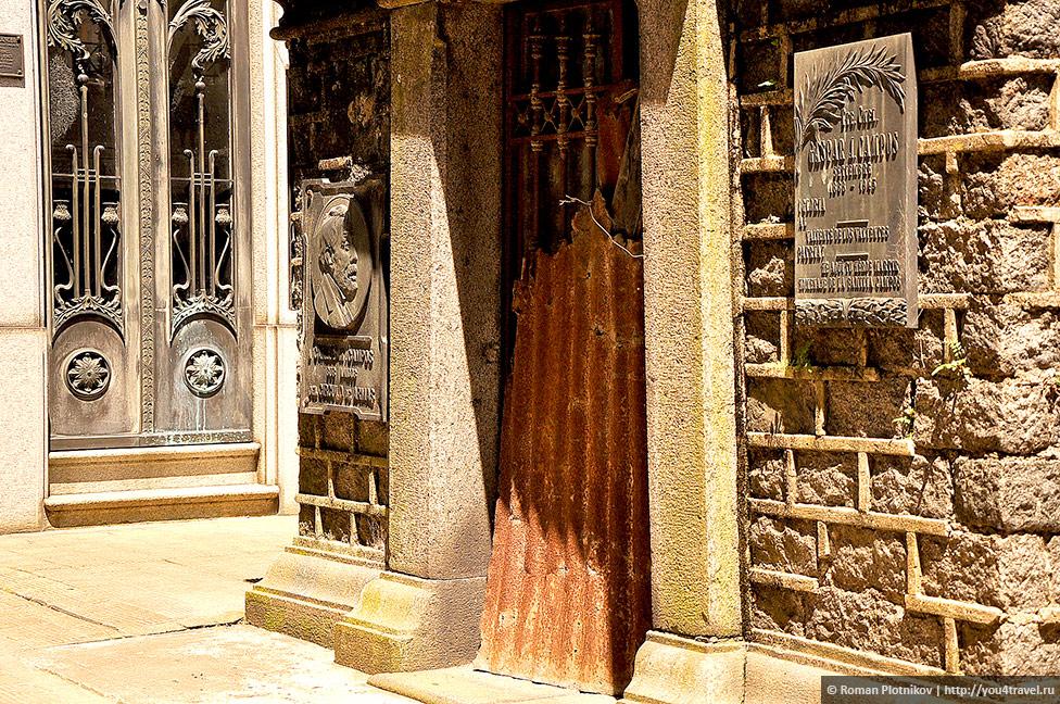 0 3c6d06 131f9d7 orig День 415 419. Реколета: фешенебельный район и знаменитое кладбище Буэнос Айреса (часть 1)