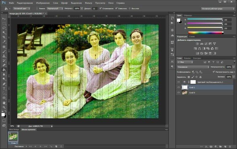 Старая фотография (простой урок Photoshop)