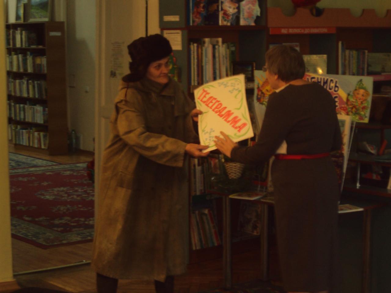 год чтения,неделя детского чтения,донецкая республиканская библиотека для детей,пропаганда чтения
