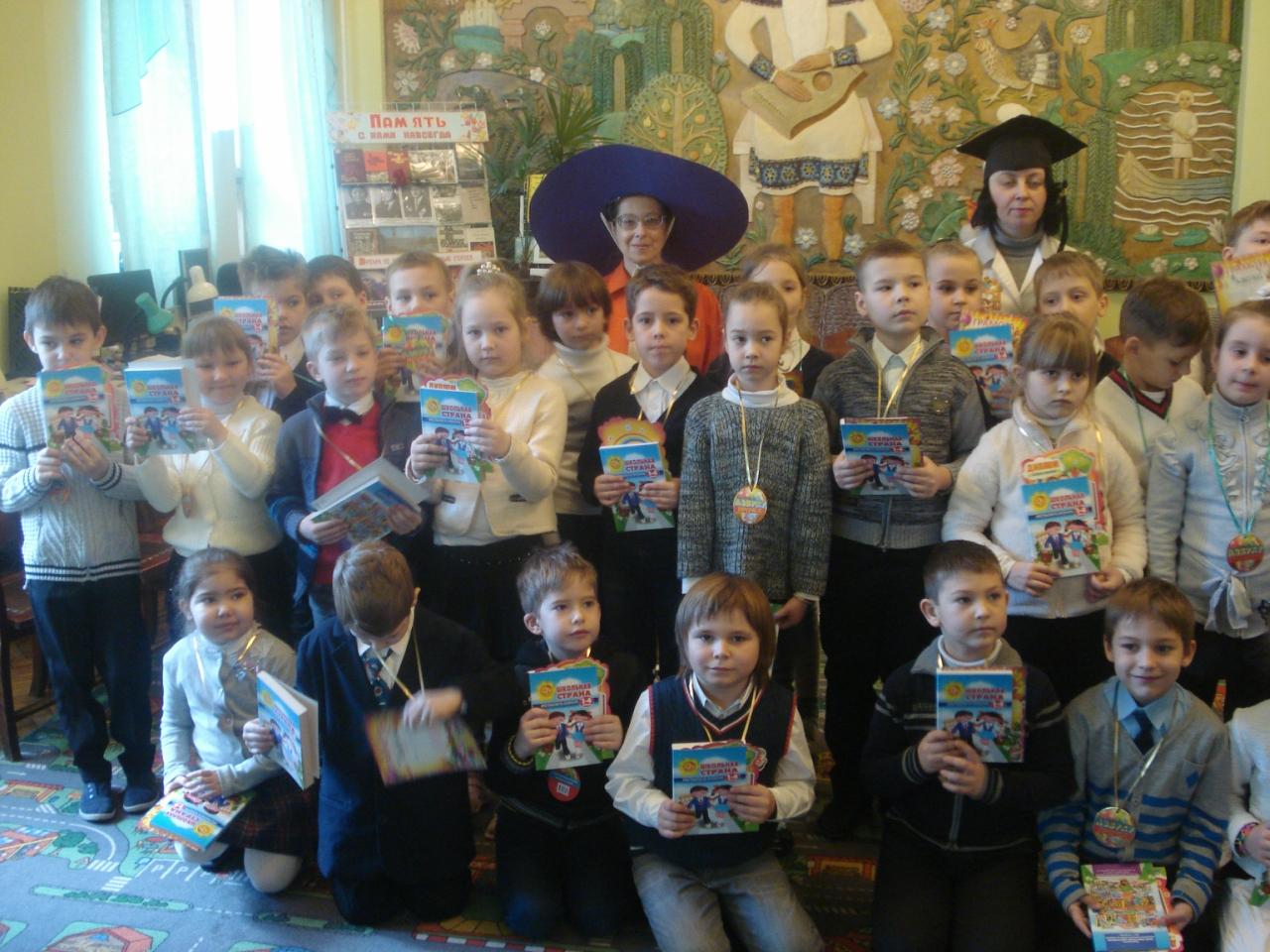 год чтения, неделя детского чтения, донецкая республиканская библиотека для детей