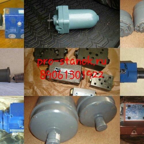 Гидрораспределитель Р102-АВ 34