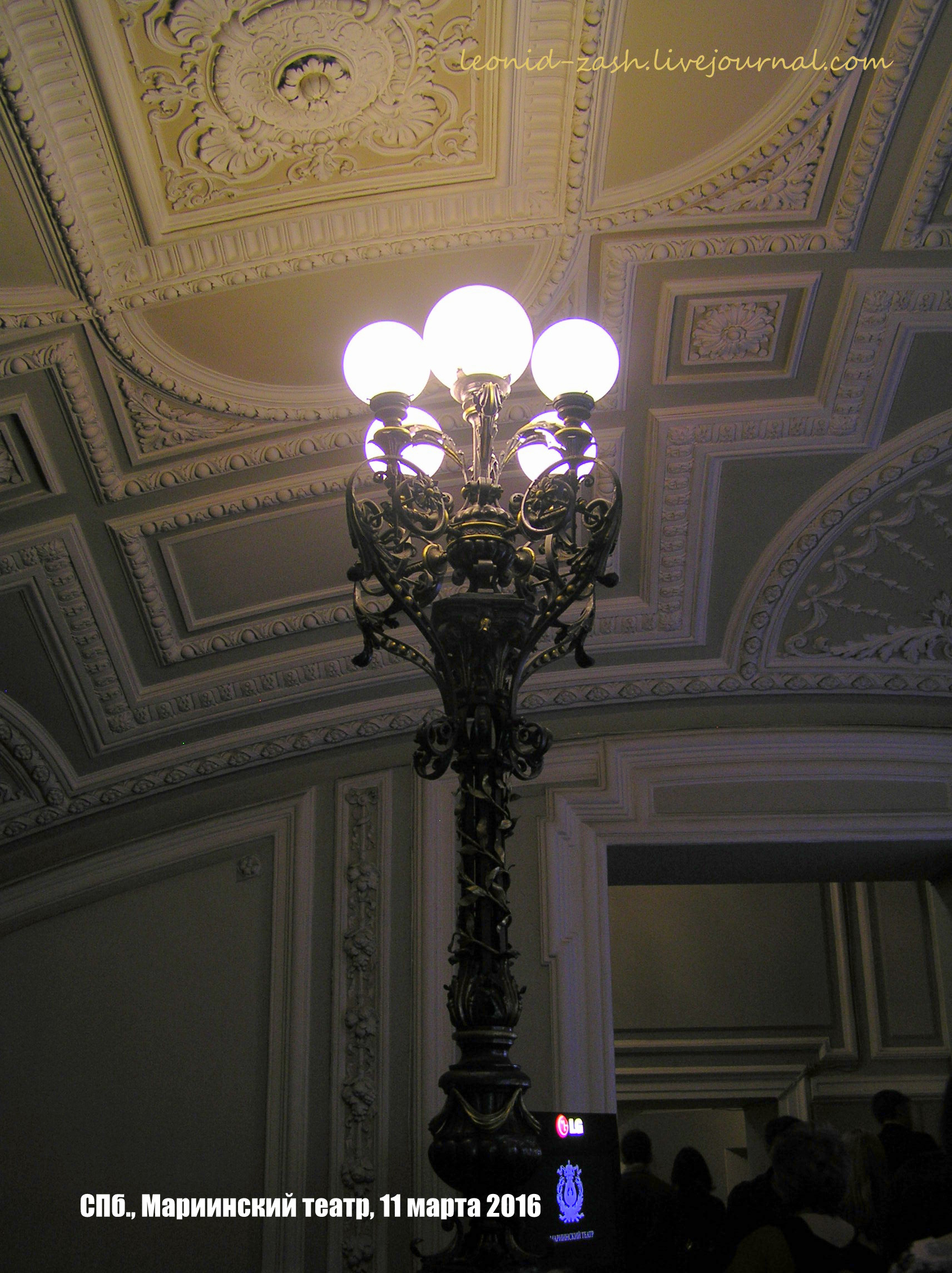 Мариинский театр 40.JPG