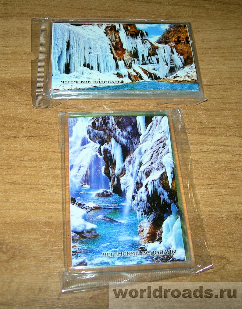 Чегемские водопады магниты
