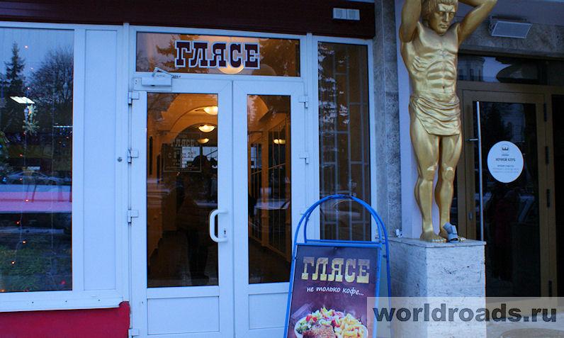 Кафе Пятигорска