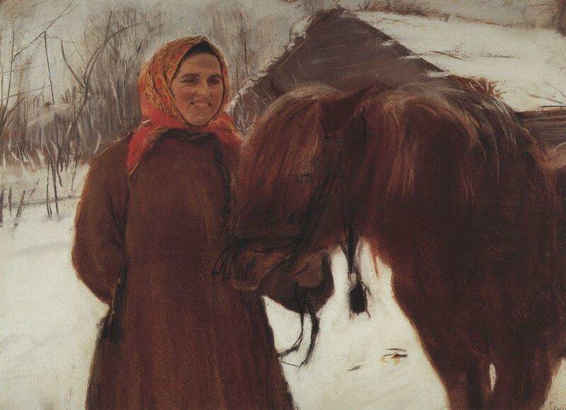 Валентин Серов. В деревне. Баба с лошадью