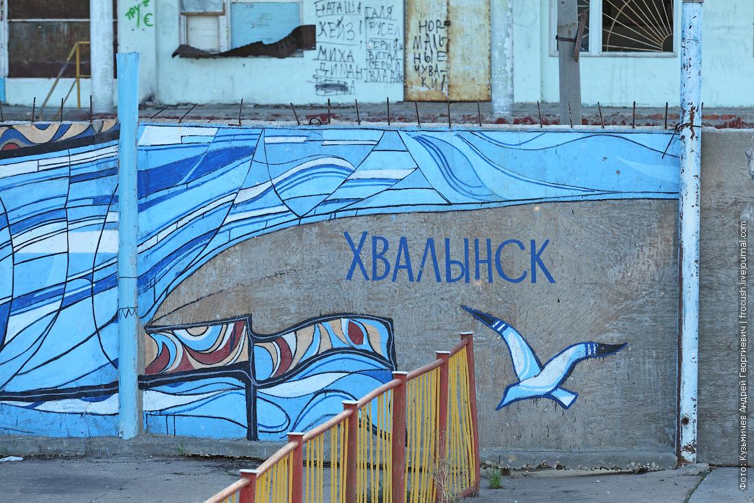 круиз в Казахстан Хвалынск