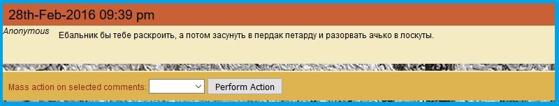 Комментарий к моему посту об изощрённой ненависти хитрожопого Дмитрия Быкова к атеистам.