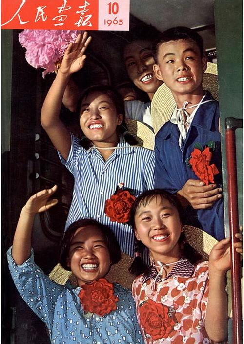 1965-10 на родине, где она больше всего нужна.jpg