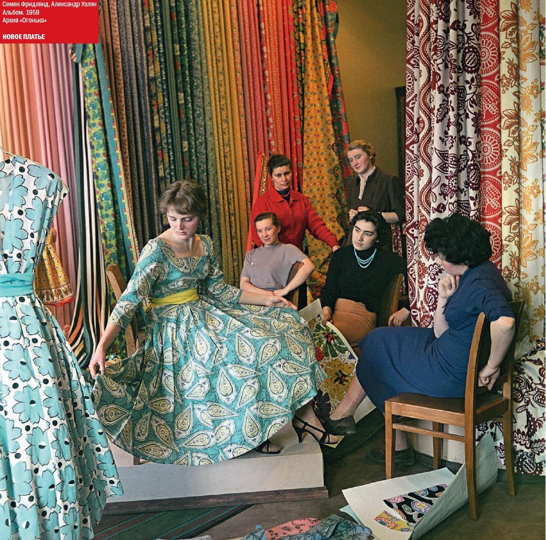 1959 Новоее платье.jpg