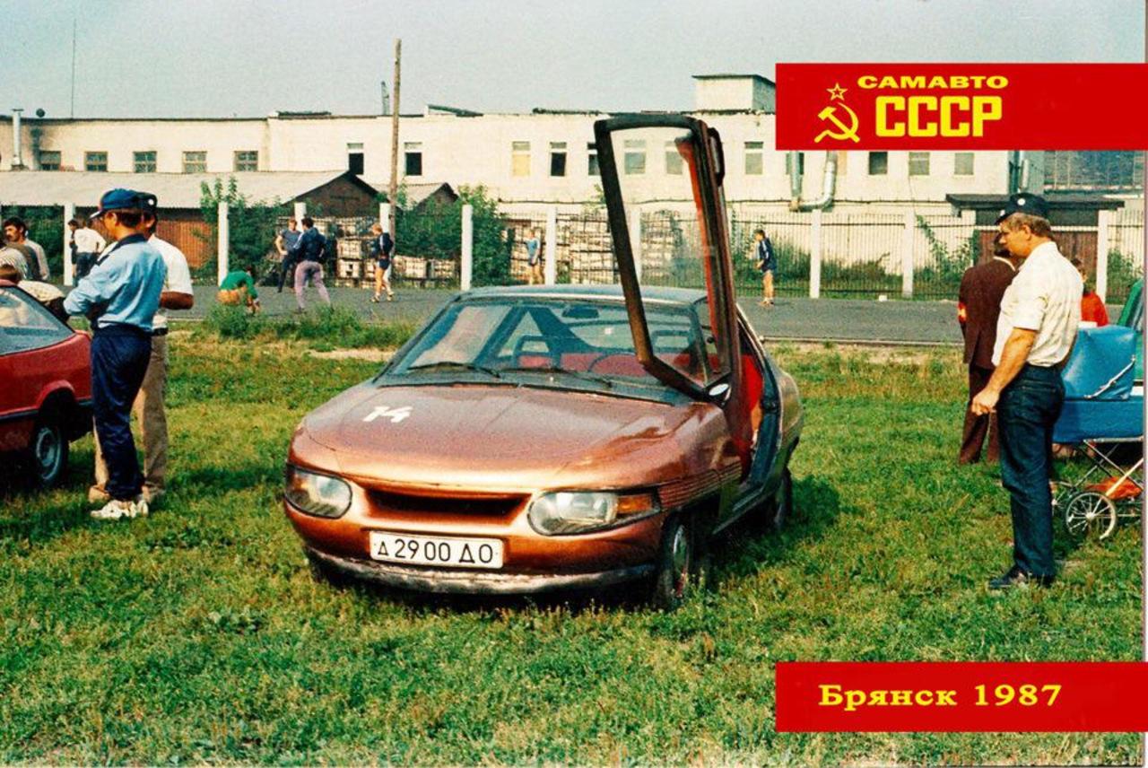 https://img-fotki.yandex.ru/get/63842/137106206.686/0_1aecc1_5069ff9c_orig.jpg