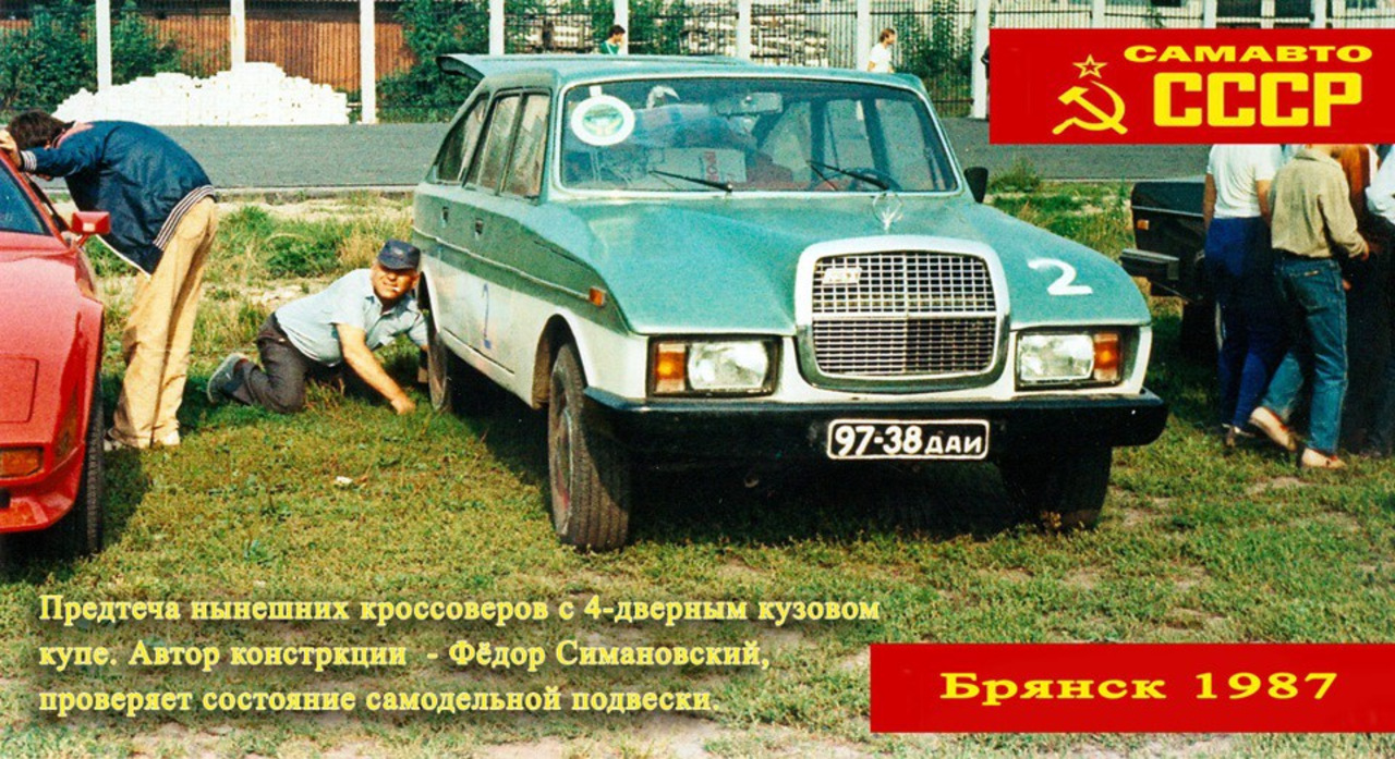 https://img-fotki.yandex.ru/get/63842/137106206.686/0_1aeccc_480b5fb0_orig.jpg