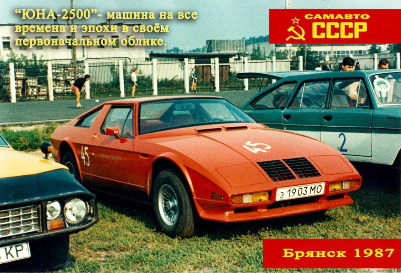 https://img-fotki.yandex.ru/get/63842/137106206.686/0_1aecd4_f931e0d7_orig.jpg
