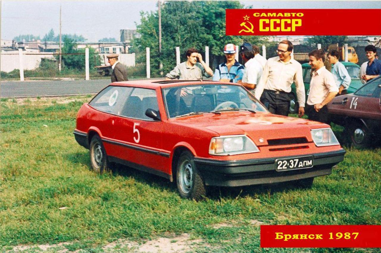 https://img-fotki.yandex.ru/get/63842/137106206.686/0_1aecd6_a5cdb559_orig.jpg