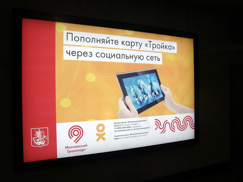 rumyantsevo-12.jpg