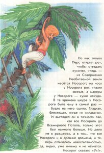 https://img-fotki.yandex.ru/get/63842/19411616.508/0_118a64_2bd893c2_M.jpg