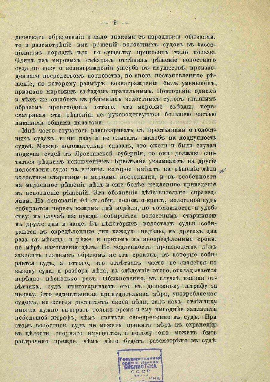 https://img-fotki.yandex.ru/get/63842/19735401.fb/0_960fa_297d4205_XXXL.jpg