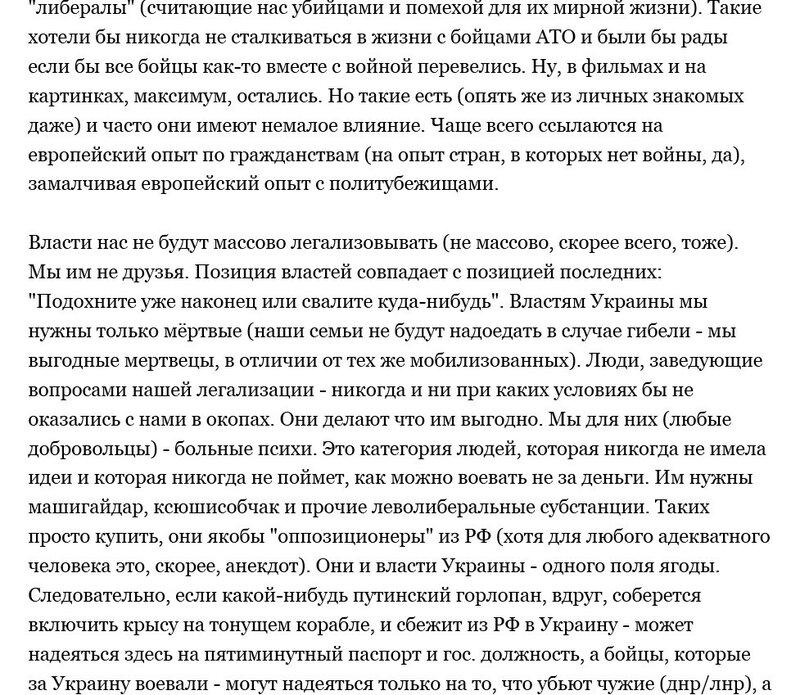 Валоф1.jpg