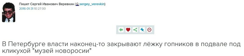 Веревкин1.jpg