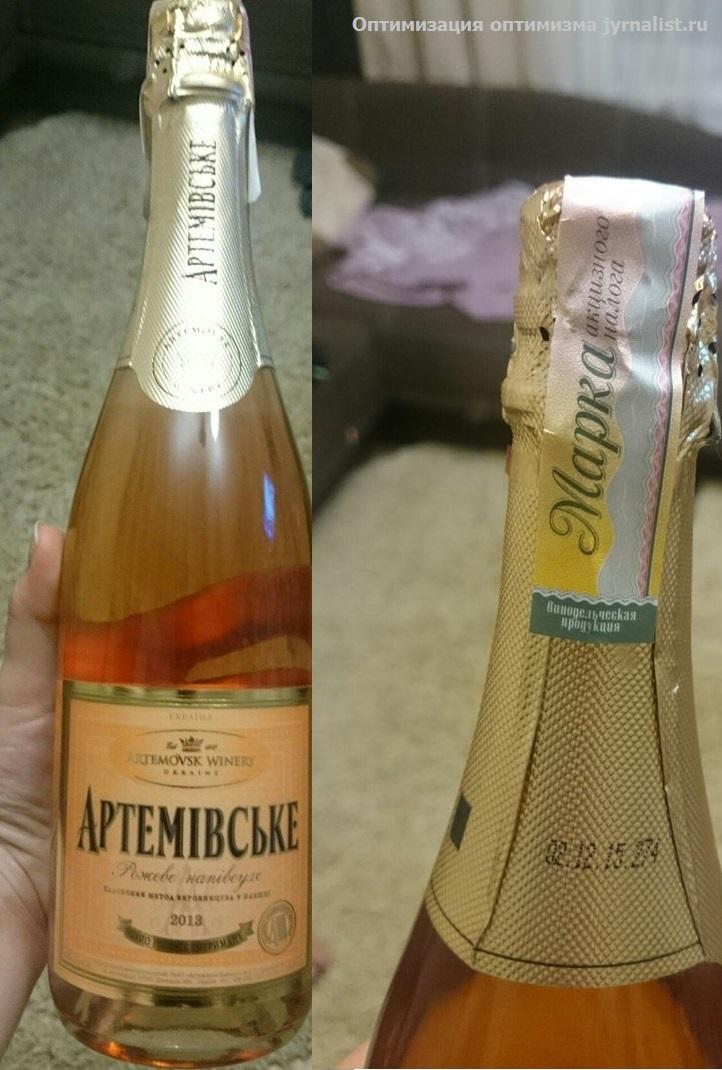 артемовское шампанское универсам 1 оккупированный рашистами луганск