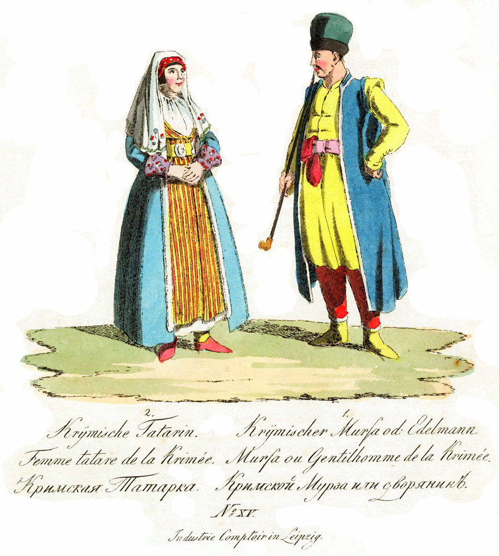 15. Крымкая татарка. Крымкий Мурза или дворянин.