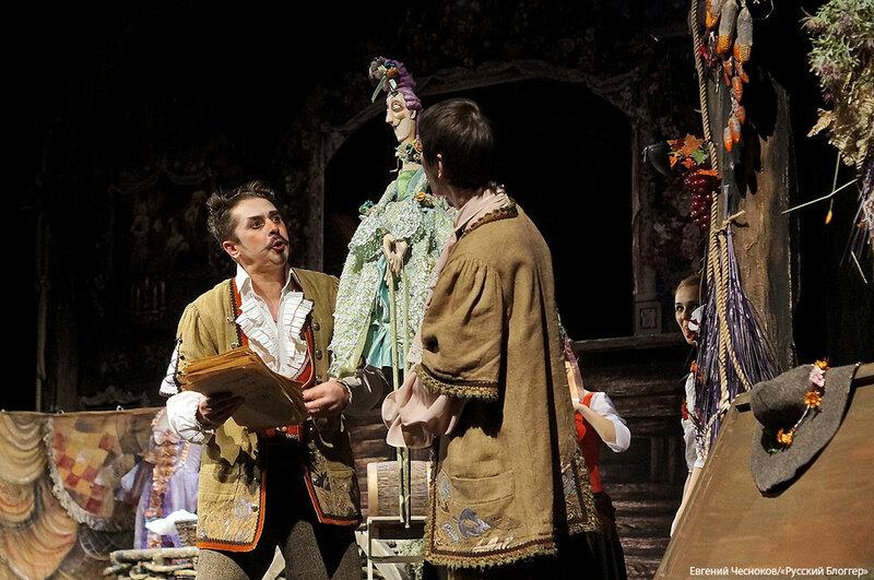 Зима. Театр кукол. Фигаро. 30.01.16.05..jpg