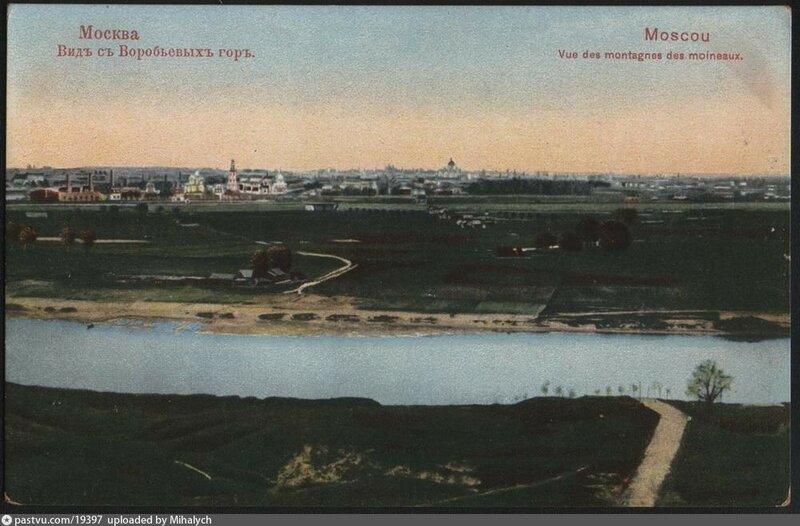 2_Вид с Воробьёвых гор 1905−1910.jpg