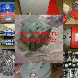 Клапан м-кр 32-10-2, м-кр-20, мкрв 32-32-1
