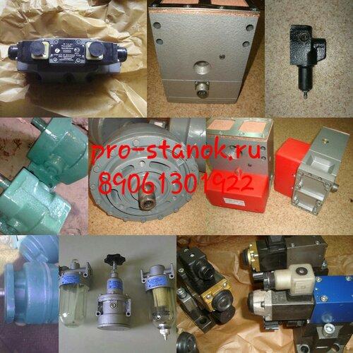 Клапан редукционный БВ57-13