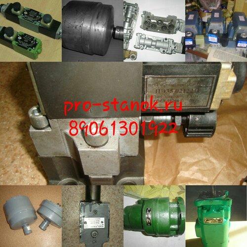 Гидроклапан предохранительный - 10-100-1-11 ГОСТ 21148-75 Q=0.66 дм3/с; P = 10МПа