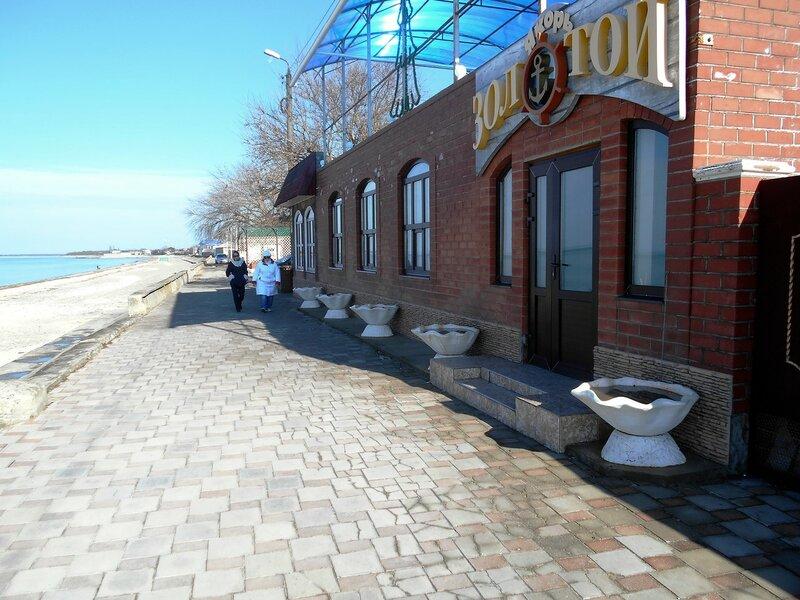 У кафе, в окне февральском ... DSCN3917.JPG
