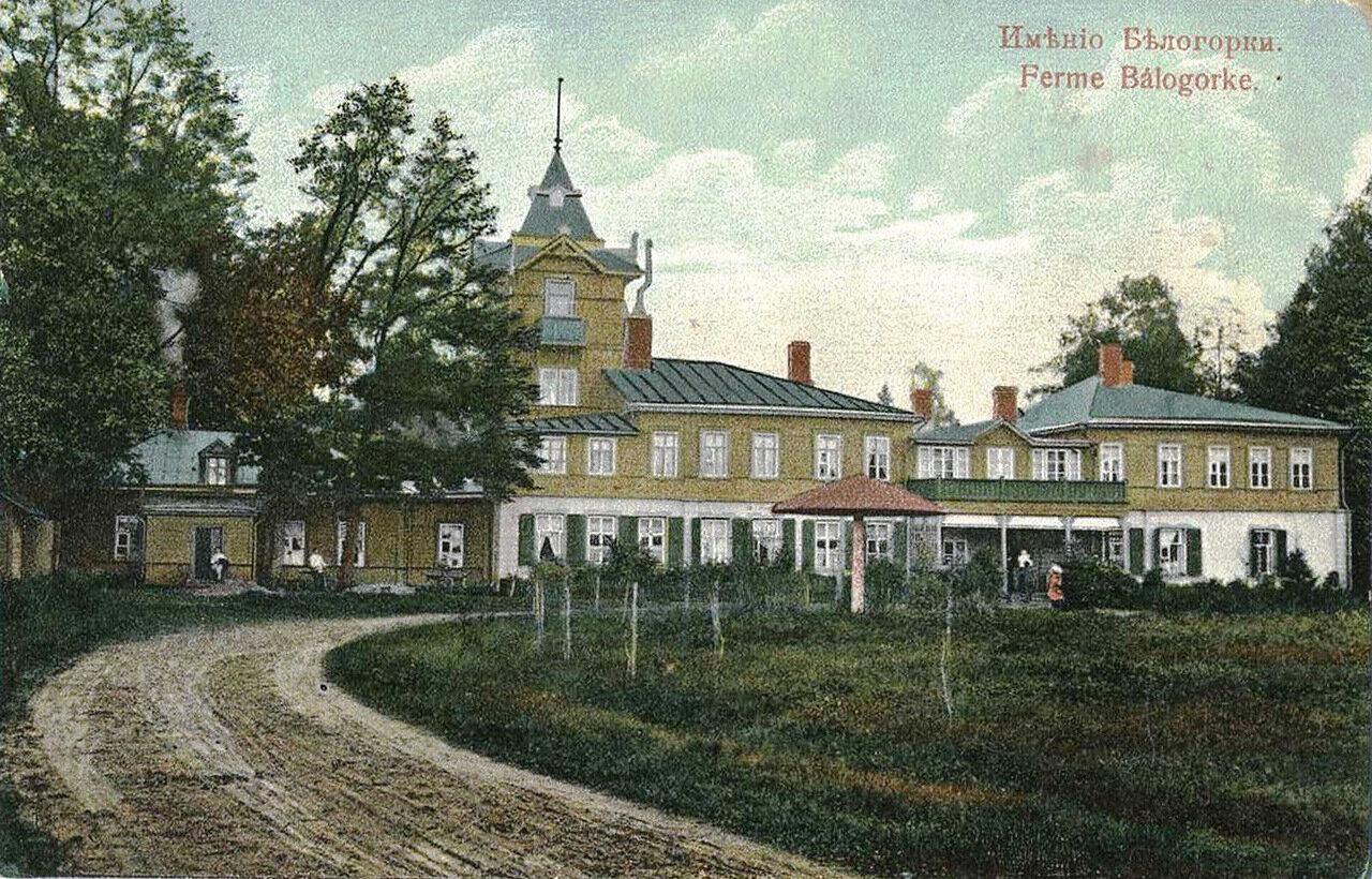 Усадьба в Белогорке