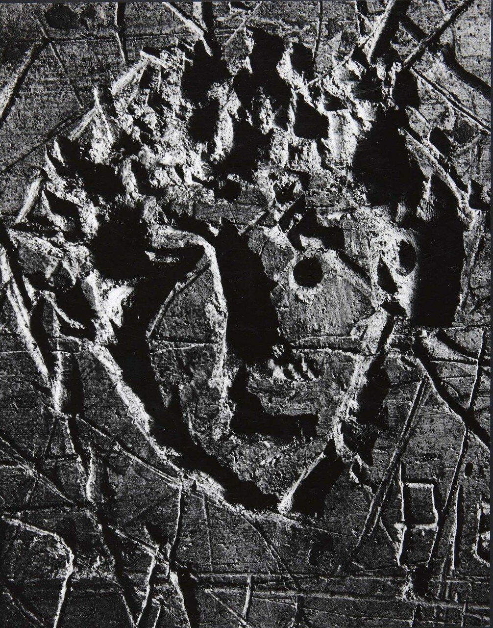 1930. Граффити. Серия  IX Примитивные изображения.