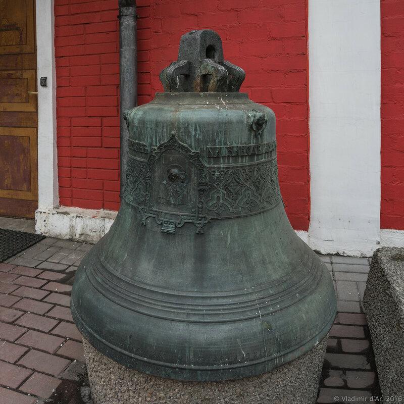 Древний колокол храма иконы Божьей Матери Знамение