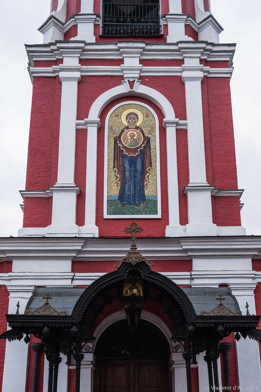 Икона Божьей Матери Знамение. Мозаика.