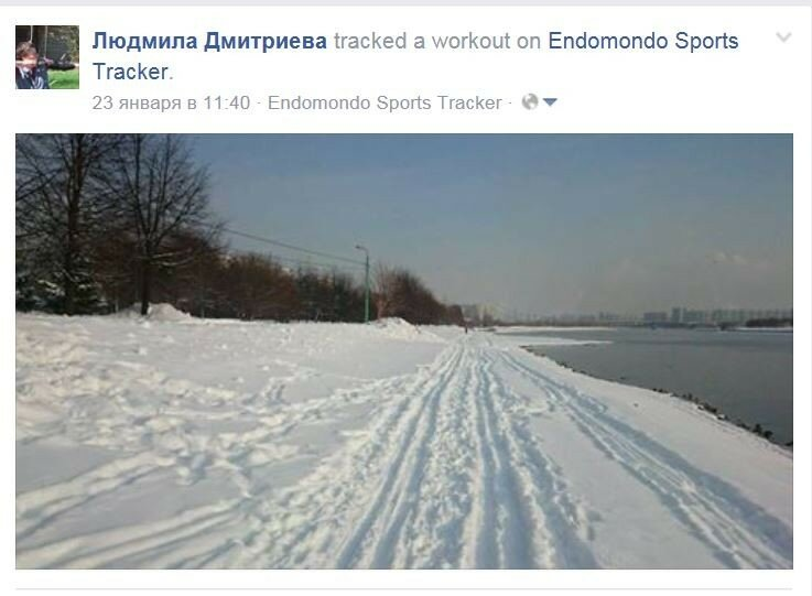 Endomondo-1.JPG