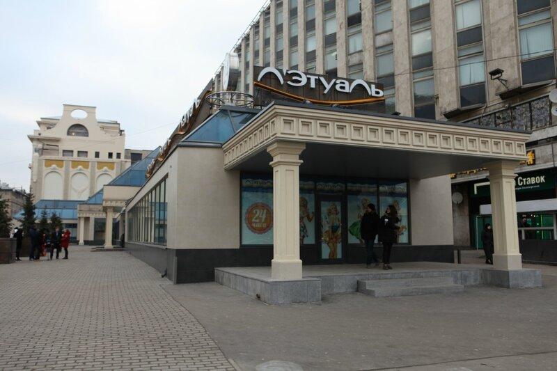 Торговый Центр Пирамида на Тверской