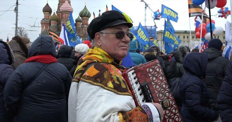 Вторая годовщина воссоединения Крыма с Россией, Васильевский спуск