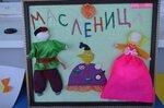 Тюменцева Милана (рук. Ковшура Оксана Анатольевна) - Широкая Масленица