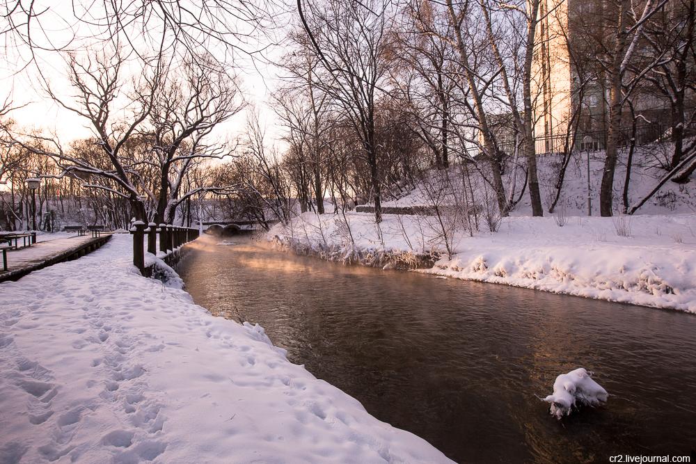 Moscow. Otrada park
