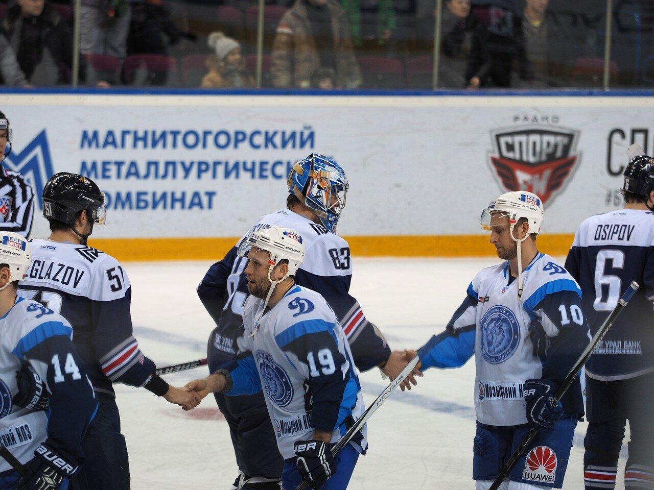 66Металлург - Динамо Минск 13.01.2015