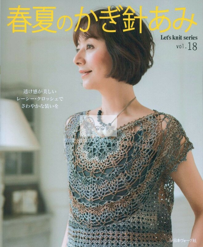 Let's knit series NV80494 2016