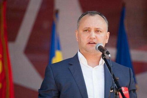 ПСРМ и ЛДПМ подадут в КС запрос по изменению Конституции РМ