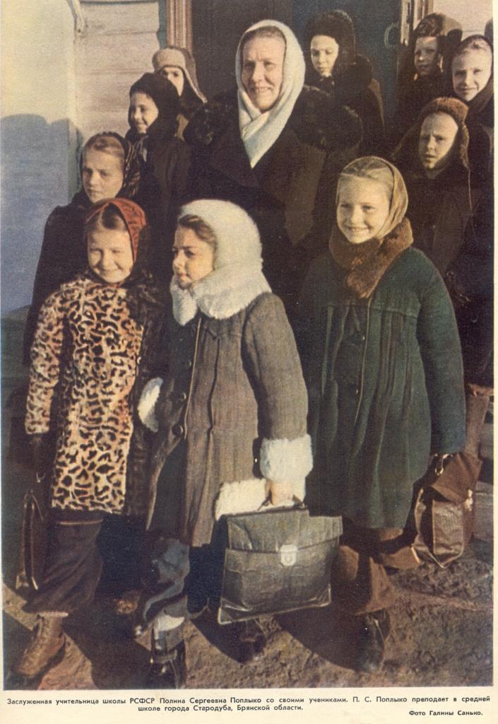 1954.10 Заслуженная учительница РСФСР Огонёк.jpg