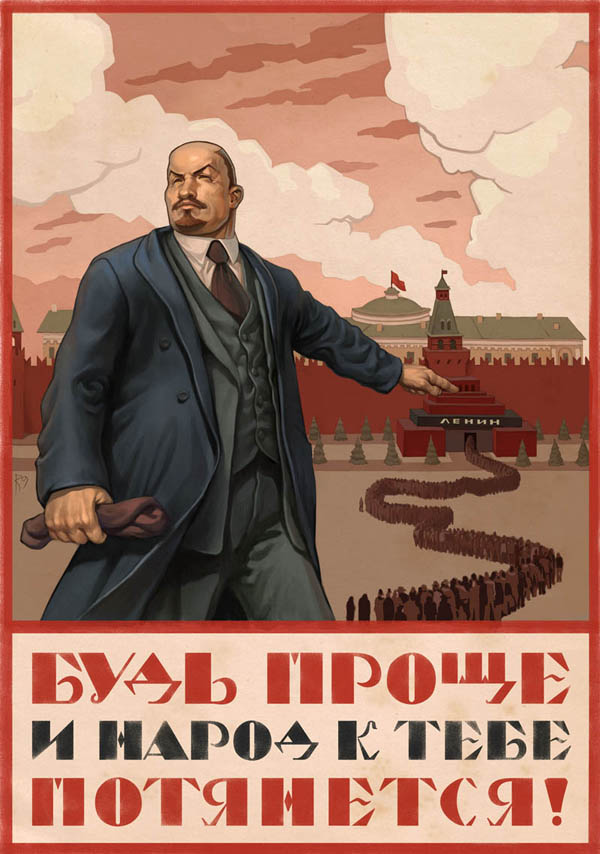 Pin-up в России?