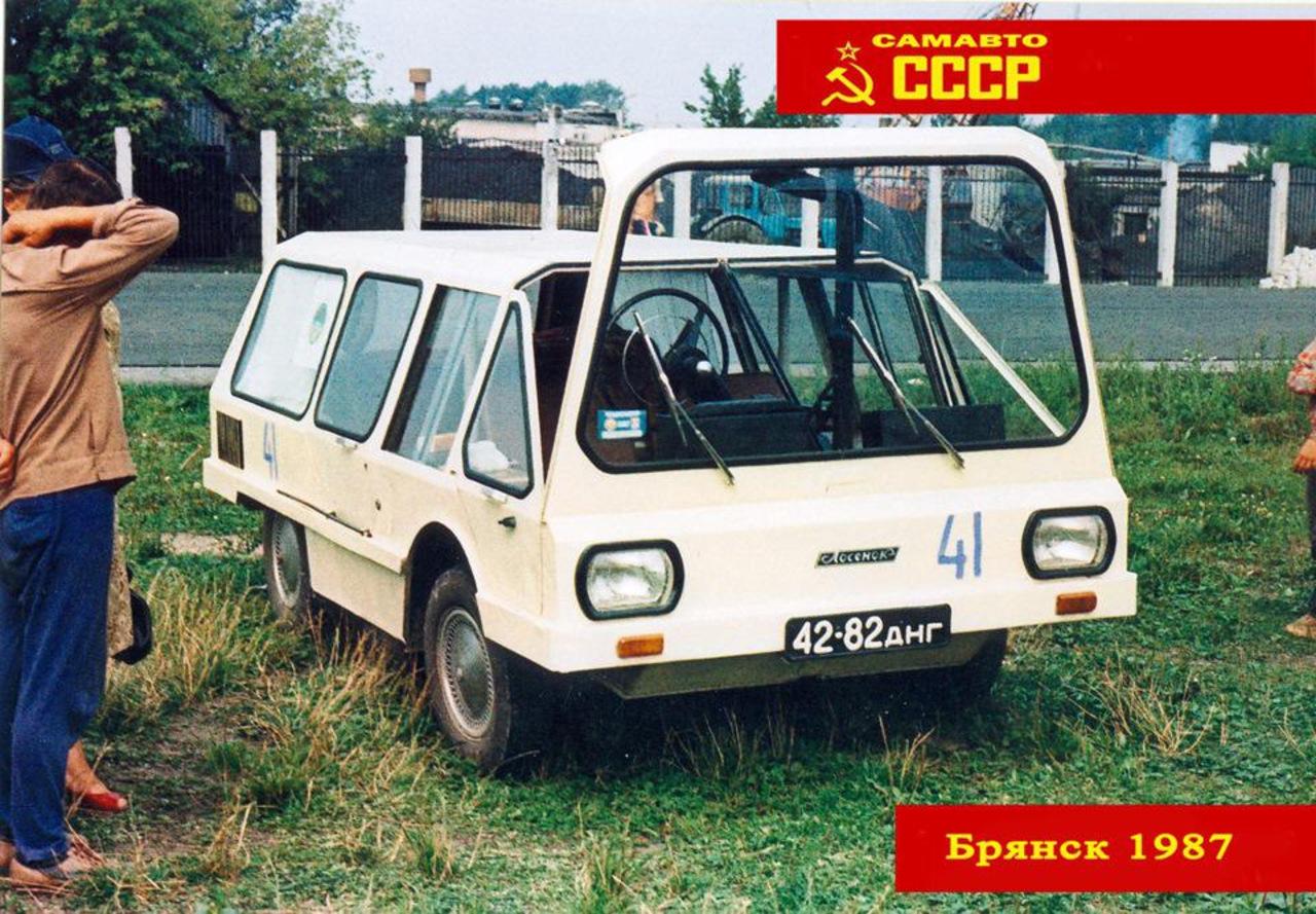 https://img-fotki.yandex.ru/get/63971/137106206.686/0_1aecd8_4d6b8081_orig.jpg