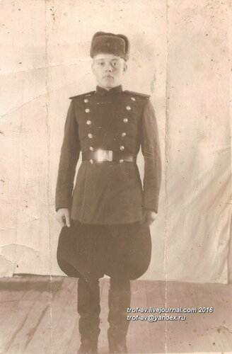 Трофимов Павел Сергеевич, 31.01.1954 г.