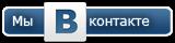 vkontakte-us.png