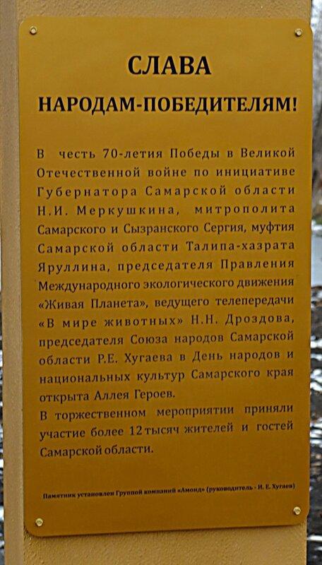 пл. Куйбышева, чапаевская, ЖК Волгарь 190.JPG